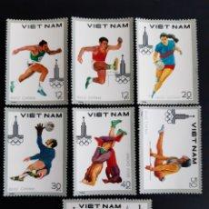 Sellos: VIETNAM, 1980, 229-236 SIN 235, (*) DEPORTES. Lote 193984212