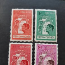 Sellos: VIETNAM DEL SUR, YVERT 177-80** DEPORTES. Lote 194264276