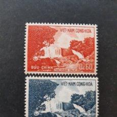 Sellos: VIETNAM DEL SUR, YVERT 204-05*. Lote 194264425