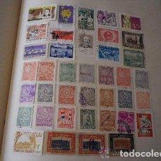 Sellos: VIETNAM - PARAGUAY LOTE DE 39 SELLOS. Lote 194728877