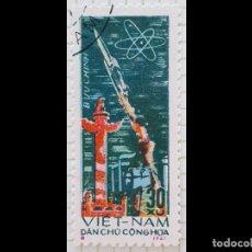 Sellos: VIET-NAM (NORTE ) NAVE ESPACIAL 1967. Lote 194769185