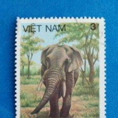 Sellos: VIETNAM. ENVIO INCLUIDO.. Lote 197842626