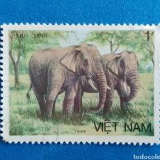 Sellos: VIETNAM. ENVIO INCUIDO.. Lote 197845101