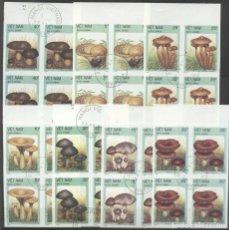 Sellos: VIETNAM 1987 MUSHROOMS, 4 IMPERF. SET IN BLOCK, USED T.374. Lote 198280005
