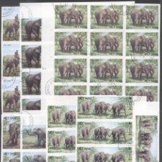 Sellos: VIETNAM 1987 ELEPHANTS, 12 IMPERF. SET IN BLOCK, USED T.220. Lote 198280030