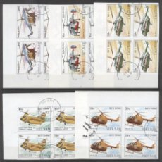 Sellos: VIETNAM 1989 HELICOPTERS, 4 IMPERF. SET IN BLOCK, USED T.221. Lote 198280050
