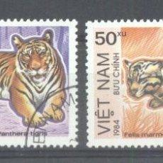 Sellos: VIETNAM 1984 ANIMALS, USED G.181. Lote 198280293