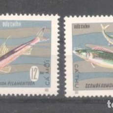 Sellos: VIETNAM 1967 FISHES, USED G.007. Lote 198280633