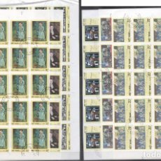 Sellos: VIETNAM 1987 PAINTINGS, PICASSO, 20 IMPERF. SET IN BLOCK, USED T.383. Lote 198280643