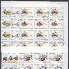 Sellos: VIETNAM 1989 HELICOPTERS, 12 IMPERF. SET IN BLOCK, USED T.222. Lote 198280648