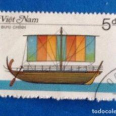 Sellos: VIETNAM..ENVIO INCLUIDO.. Lote 198332333