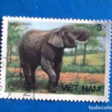 Sellos: VIETNAM..ENVIO INCLUIDO.. Lote 198332597