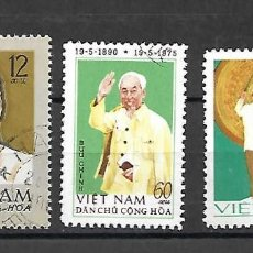 Sellos: HO CHI MINH . VIETNAM DEL NORTE. Lote 198770518