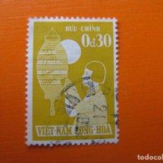 Sellos: VIETNAM SUR, 1958, FESTIVAL DE LA INFANCIA, YVERT 89. Lote 200839502