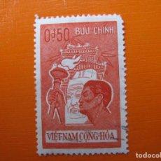 Sellos: VIETNAM SUR, 1961, YVERT 177. Lote 200839942