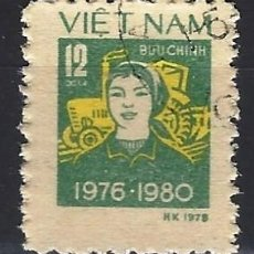 Selos: VIETNAM 1979-81 - PLAN QUINQUENAL - SELLO USADO. Lote 207856985