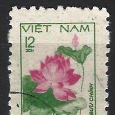 Sellos: VIETNAM 1980 - FLORES, ROSAS - SELLO USADO. Lote 207857301