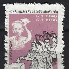 Sellos: VIETNAM 1986 - 40º ANIVERSARIO DE ELECCIONES DE LA PRIMERA ASAMBLEA - SELLO USADO. Lote 207857871