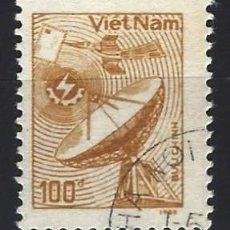Sellos: VIETNAM 1989 - SERIE DE USO CORRIENTE - SELLO USADO. Lote 207858203