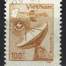 Sellos: VIETNAM 1989 - SERIE DE USO CORRIENTE - SELLO USADO. Lote 207858232