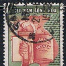 Sellos: VIETNAM // YVERT 78 // 1957 ... USADO. Lote 209932701