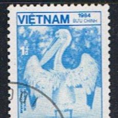 Sellos: VIETNAM // YVERT 560 // 1984 ... USADO. Lote 209932817