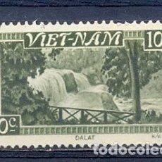 Sellos: VIETNAM,1951 YVERT TELLIER 1. Lote 210549771