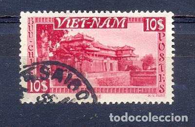 VIETNAM,1951 YVERT TELLIER 11 (Sellos - Extranjero - Asia - Vietnam)