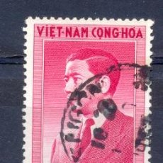 Sellos: VIETNAM,CONG HOA 1956. Lote 210550825
