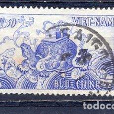 Sellos: VIETNAM BUU CHIN. Lote 210552316