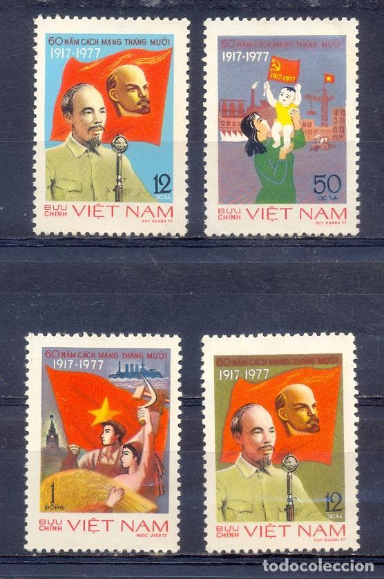 VIETNAM 1977ANIVERSARIO D+E LA REVOLUCION DE OCTUBRE (Sellos - Extranjero - Asia - Vietnam)