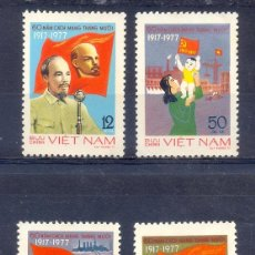 Sellos: VIETNAM 1977ANIVERSARIO D+E LA REVOLUCION DE OCTUBRE. Lote 210554675