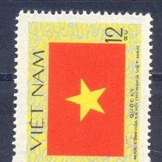 Sellos: VIETNAM 1980 YVERT TELLIER 252J. Lote 210555190
