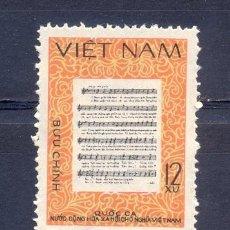 Sellos: VIETNAM 1980 YVERT TELLIER 252K. Lote 210555331