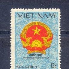 Sellos: VIETNAM 1980 YVERT TELLIER 252H. Lote 210555422