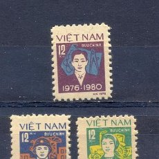 Sellos: VIETNAM 1979. Lote 210559158