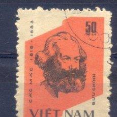 Sellos: VIETNAM 1983 CENTENARIO DE LA MUERTE DE KARL MARX. Lote 210568160