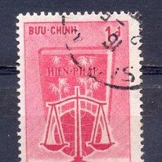 Sellos: VIETNAM1963 YVERT TELLIER 227. Lote 210568911