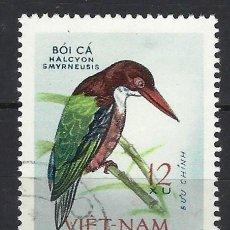 Sellos: VIETNAM DEL NORTE 1963 - FAUNA, AVES, CARPINTERO CIGÜEÑA PICUDO - USADO. Lote 214069373