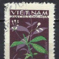 Sellos: VIETNAM DEL NORTE 1963 - PLANTAS MEDICINALES, PAUWOLFIA - USADO. Lote 214069545