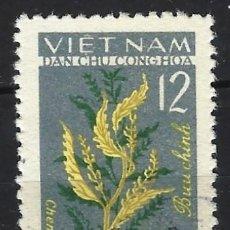 Sellos: VIETNAM DEL NORTE 1963 - PLANTAS MEDICINALES, SOPHORA - USADO. Lote 214069585