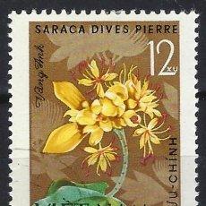 Sellos: VIETNAM DEL NORTE 1964 - FLORES, SARACA - USADO. Lote 214069762