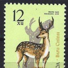 Sellos: VIETNAM DEL NORTE 1964 - FAUNA, CIERVO SIKA - USADO. Lote 214069961