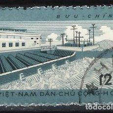 Sellos: VIETNAM DEL NORTE 1964 - CONTRUCCIÓN DE LA PRESA HIDROÉLECTRICA DE NHU QUYNH - USADO. Lote 214070042