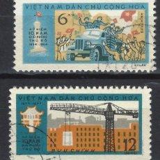 Sellos: VIETNAM DEL NORTE 1964 - 10º ANIV. DE LA LIBERACIÓN DE HANOI, S.COMPLETA - USADOS. Lote 214070063