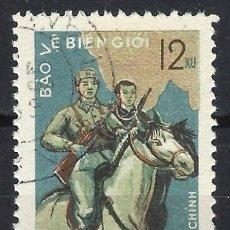 Sellos: VIETNAM DEL NORTE 1964 - 20º ANIV. DEL EJÉRCITO - USADO. Lote 214070307