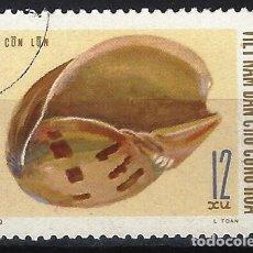 Francobolli: VIETNAM DEL NORTE 1970 - CARACOLAS MARINAS, MELO MELO - USADO. Lote 214409086