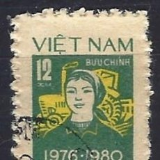 Selos: VIETNAM 1979-81 - PLAN QUINQUENAL - USADO. Lote 214410287