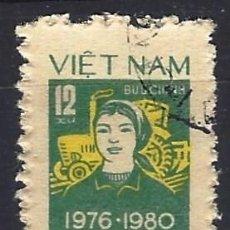 Francobolli: VIETNAM 1979-81 - PLAN QUINQUENAL - USADO. Lote 214410301