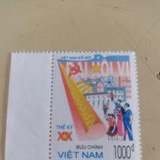 Sellos: SELLO DE VIETNAM AÑO 2000 NUEVO. Lote 217303986